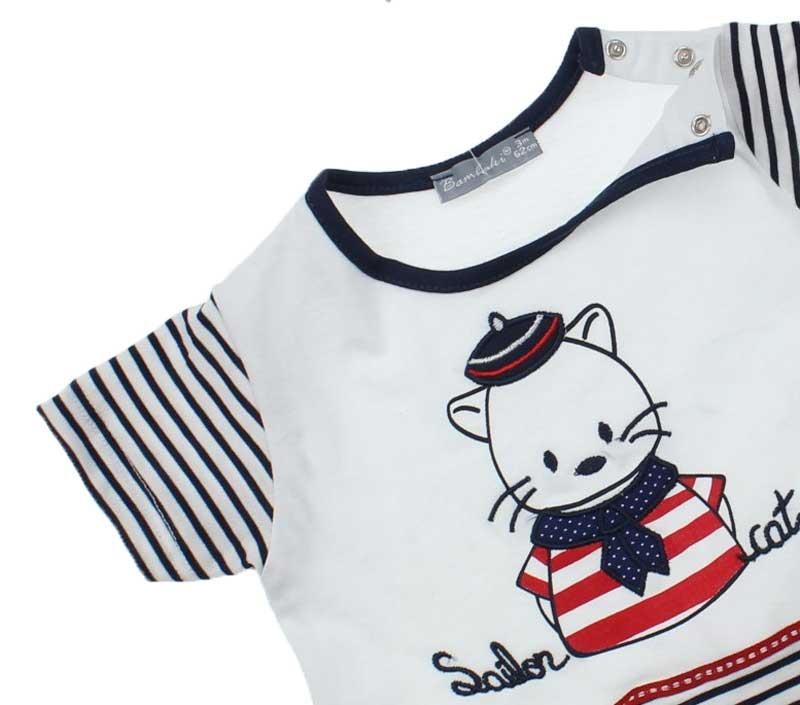Bambaki Kız Bebek Kısa Kol Çizgili Tulum 013-0004-012