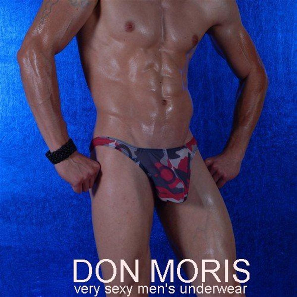 Don Moris DM080826  Erkek String Külodu