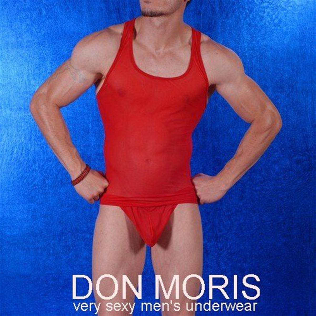 Don Moris DM080892 Erkek Atlet Çamaşır
